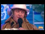 Песня Обожаю новый год - Снегодяи - Уральские пельмени