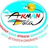 Arman Dala