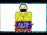 Бомонд - Конкурс одной песни (КВН Высшая лига 2012. Третья 1/4 финала)