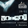 28.01 / VOSMOY: NEW ALBUM / MSK, BROOKLYN