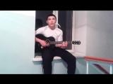 гитара (сенын козын тупсыз терен)