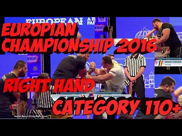 Levan Saginashvili, Krasimir Kostadinov, Gena Kvikvinia and other at Europian armwrestling champions