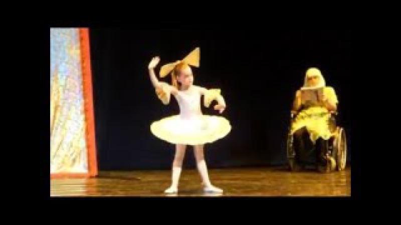 Отчетный концерт Melior 2015 Классический танец Кукла