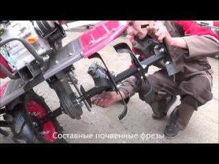 Мотоблок бензиновый WEIMA WM900М-3, 7л.с., 3+1, навесное Нева/Каскад, 4,00-8, фрезы