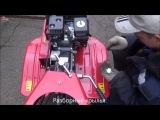 Мотоблок бензиновый WEIMA WM500 7л.с., 2+1, навесное Нева/Каскад, 4,00-8, фрезы