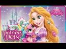 ♥ Disney Princess Palace Pets - Rapunzel Sundrop EXOTIC NEW PEACOCK PET