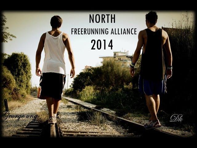 GREEK FREERUNNERS   DK UNQ   2014