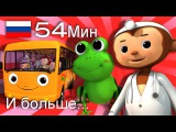 Детские песни Часть 2  И больше детских стишков  от LittleBabyBum