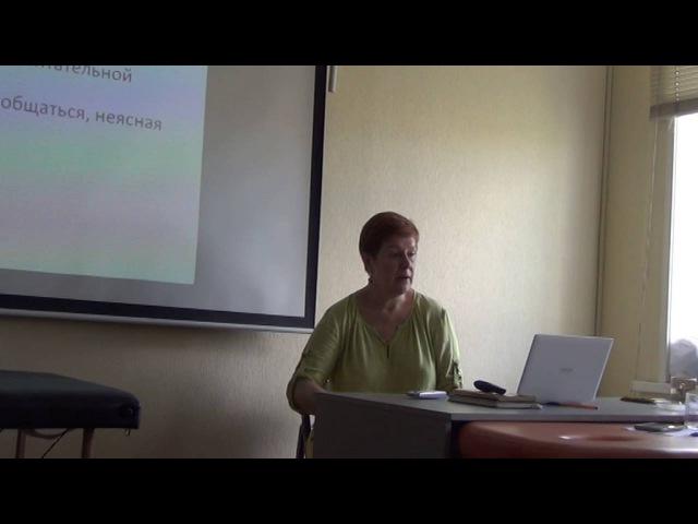 Основы восточной медицины