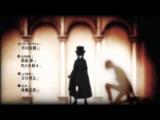 Темный дворецкий 3 сезон/Kuroshitsuji Book of Circus - 09