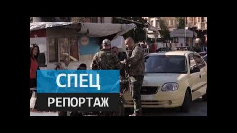 Сирия. Цена перемирия. Специальный репортаж Анны Афанасьевой