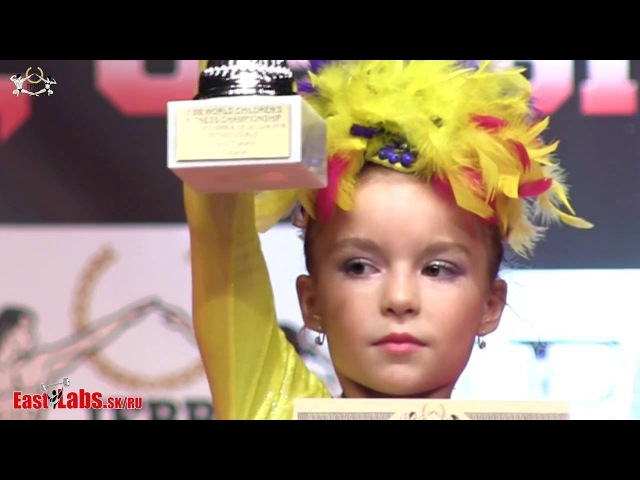 2016 World Children Championships 7years FINAL