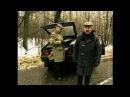 Следствие Вели с Леонидом Каневским 41 Виктор Цой Смертельный поворот 23 03 2007
