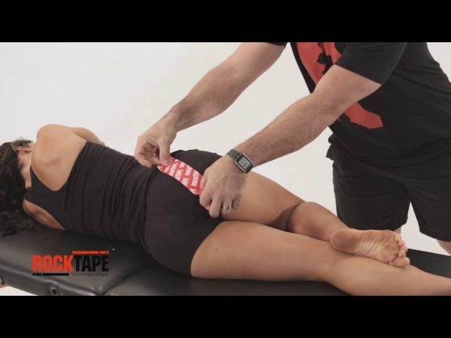 Тейпирование грушевидной мышцы от RockTape