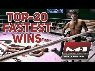 Top M-1 Global | 20 Fastest Wins. Part 2. Самые быстрые победы в M-1. Часть 2