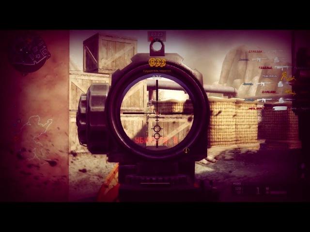Warface: Fragmovie 1 | M16A3