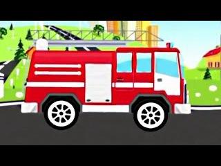 Городская спецтехника. Мультик для детей. Пожарная машина, полицейская машина, скорая помощь
