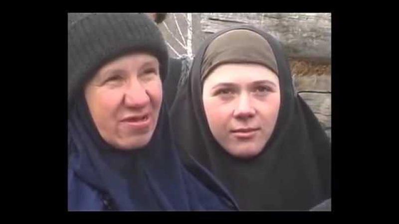 ОТШЕЛЬНИКИ - Фильм 1. В поисках чёрных монахов