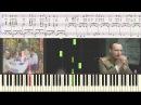 Белой акации гроздья душистые Романс Ноты и Видеоурок для фортепиано piano cover