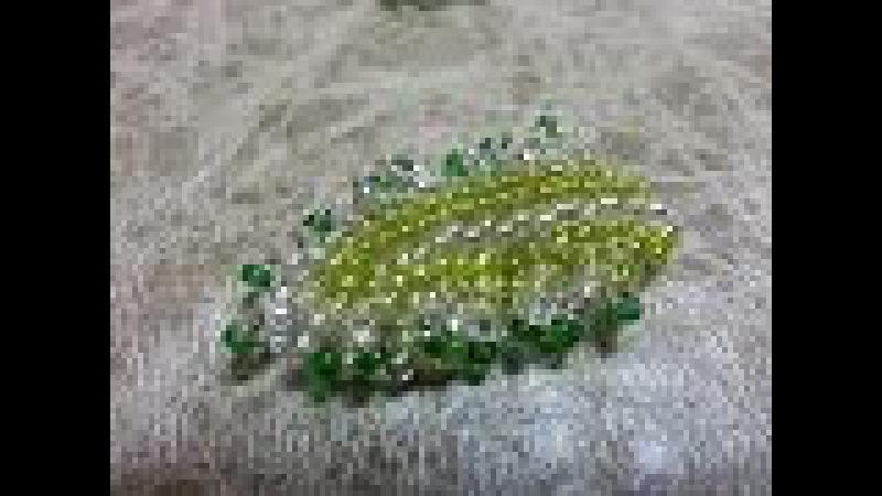 Листик из бисера. Бисероплетение The leaf of beads