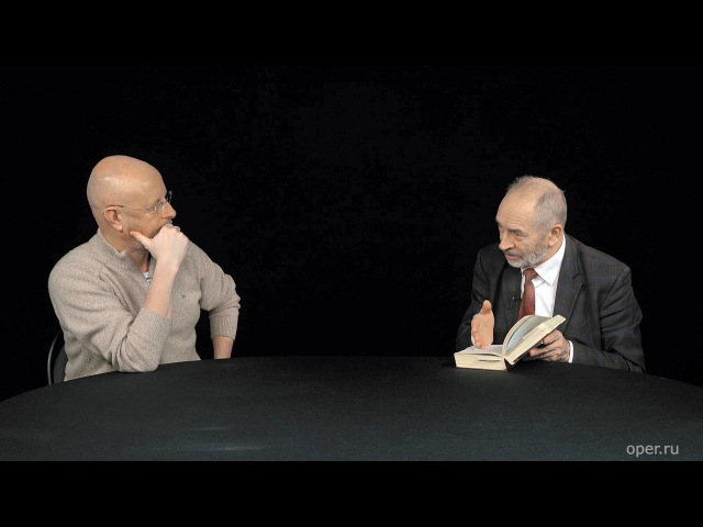Разведопрос: Михаил Васильевич Попов - введение в науку логики