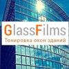 GlassFilms