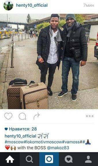 """Эсекиэл Хенти прилетел в Москву для подписания контракта с """"Локомотивом"""""""