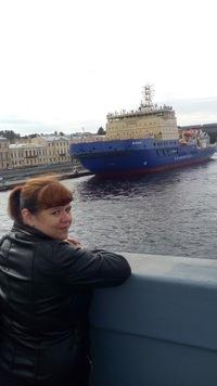 Кристина Лутченкова