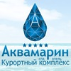 Aquamarine Resort & SPA 5*