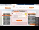 Инструкция по регистрации и оплате кабинетов