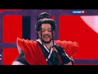 Филипп Киркоров - Индиго. Песня года 2015