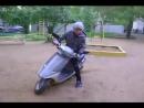 Тимка Шеров Дрифт на скутере