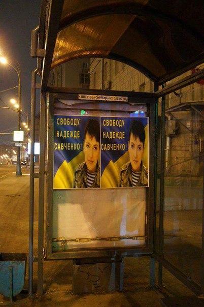 """""""Я призываю Россию немедленно освободить Савченко и других украинских граждан, которые были незаконно задержаны"""", - глава МИД Швеции Вальстрем - Цензор.НЕТ 9197"""