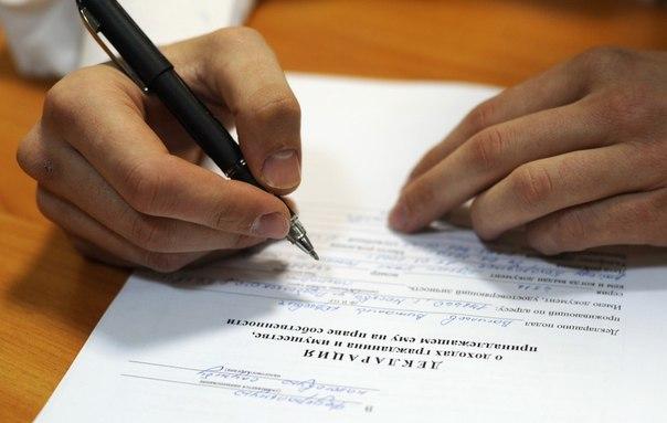 Сотрудники администрации Зеленчукского муниципального района отчитались о своих доходах