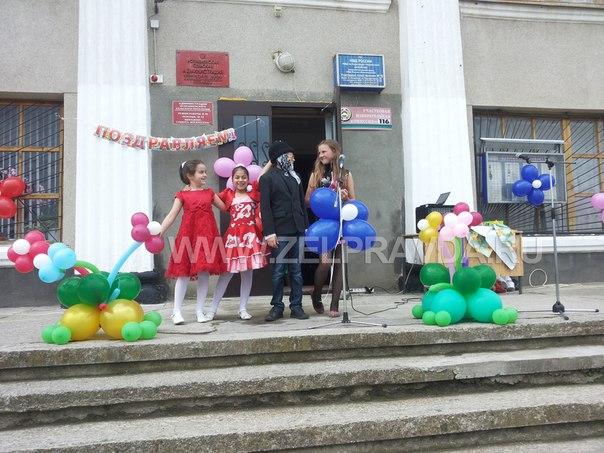 День защиты детей в станице Исправной