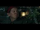 Счастливого Рождества _ Joyeux Noel (2005) [НЖ]