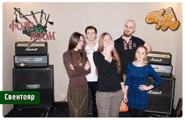 Свентояр в эфире Folk Room на Своем Радио!