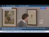 В столице Татарстана открылась экспозиция картин Карла Брюллова