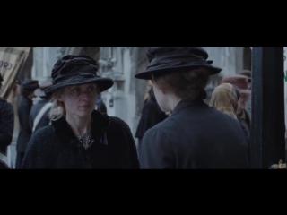 Суфражистка / Suffragette (2015) русский трейлер