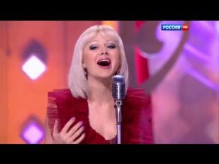 Таисия Повалий, Денис Майданов, Натали - Вечная любовь
