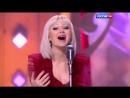 Таисия Повалий Денис Майданов Натали Вечная любовь