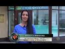 Юлия Салибекова Дом 2 Отзывы о стоматологии в Atribeaute Clinique