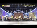 24h TV 38 Hey!Say!JUMP & V6 Performance