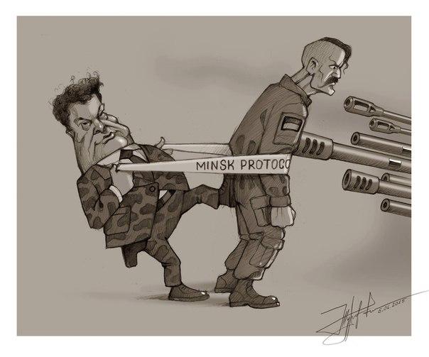 Турчинов: Путин планомерно готовится к обострению ситуации и срыву Минских соглашений - Цензор.НЕТ 8594