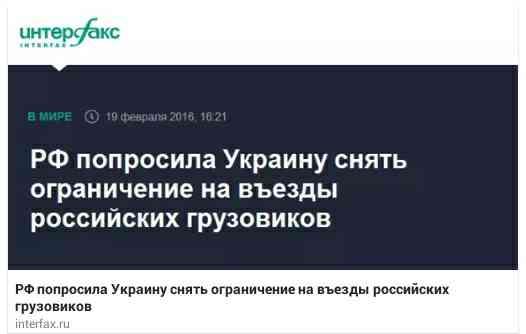 Российские дальнобойщики из 40 регионов объявили всеобщую забастовку - Цензор.НЕТ 6448