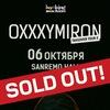 06.10 OXXXYMIRON Владивосток