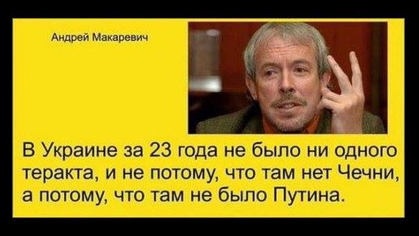 Из плена освобождены двое украинских военных и один гражданский, - Порошенко - Цензор.НЕТ 2288