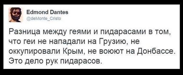 Из плена освобождены двое украинских военных и один гражданский, - Порошенко - Цензор.НЕТ 6893