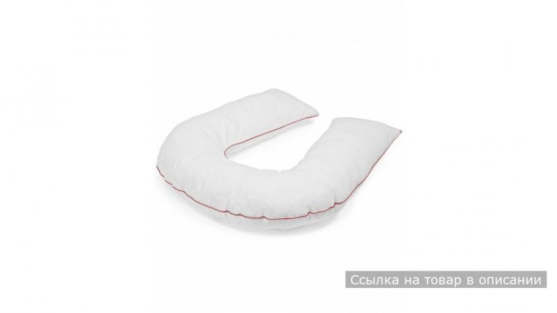Подушка Care U100 комфорель Farla