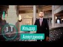 Заря пылающая роза X Всероссийский поэтический конкурс Ильдар Аляутдинов